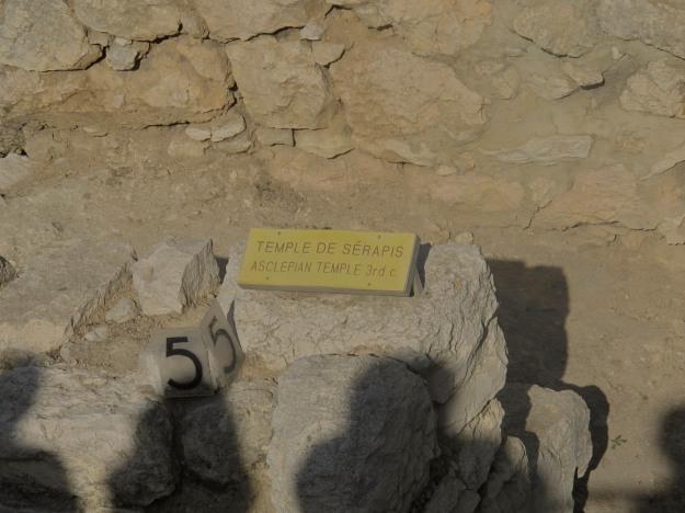 Jerusaelm streets