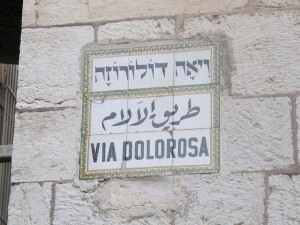 Via Dolorosa - 08