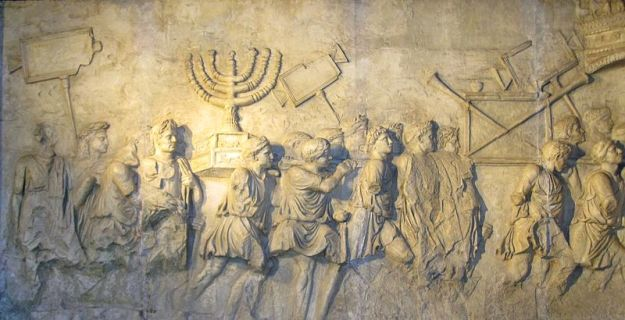 800px-Titus_Arch,_Diaspora_museum_2